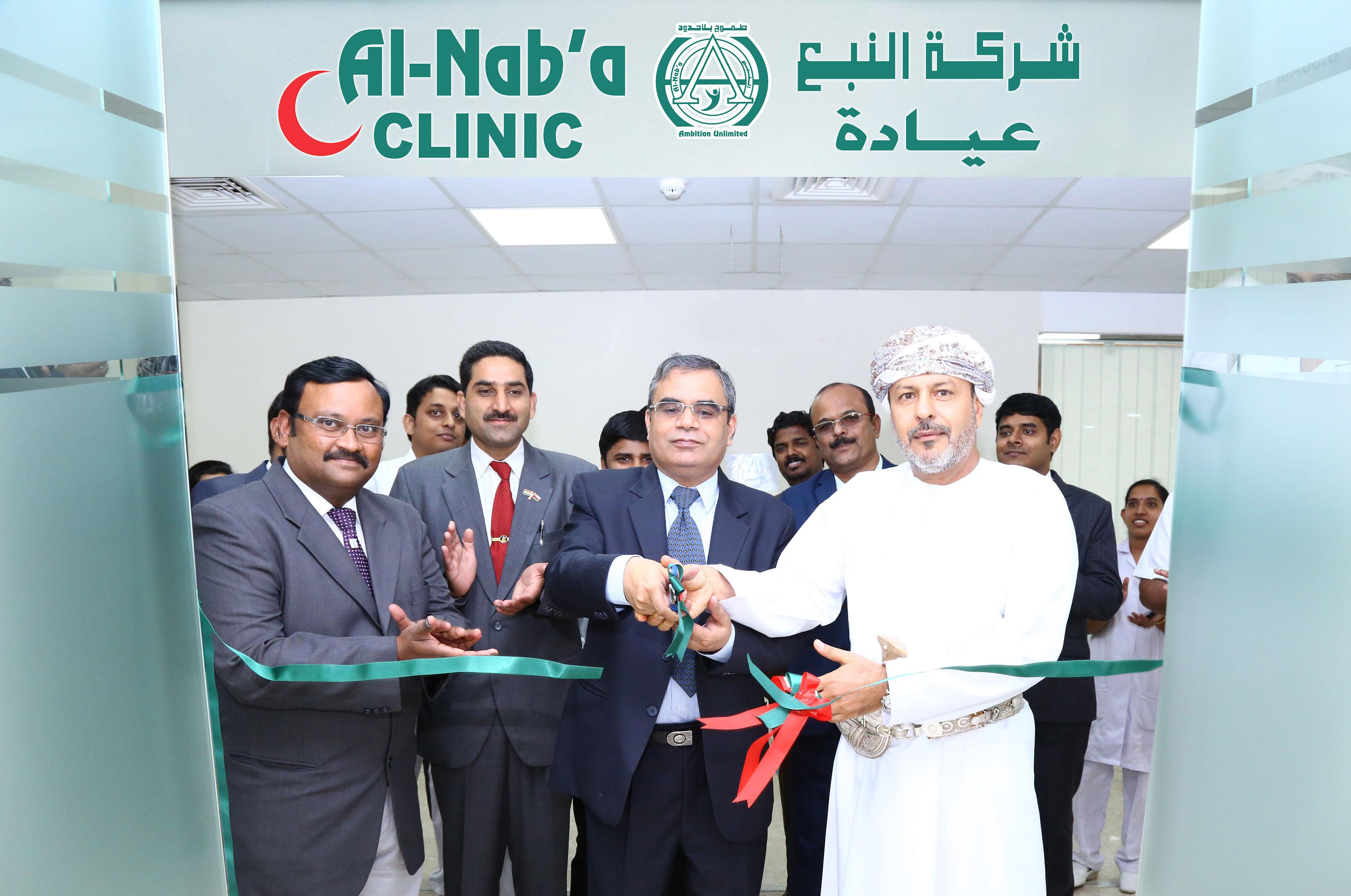 AL NAB'A HOLDING LLC